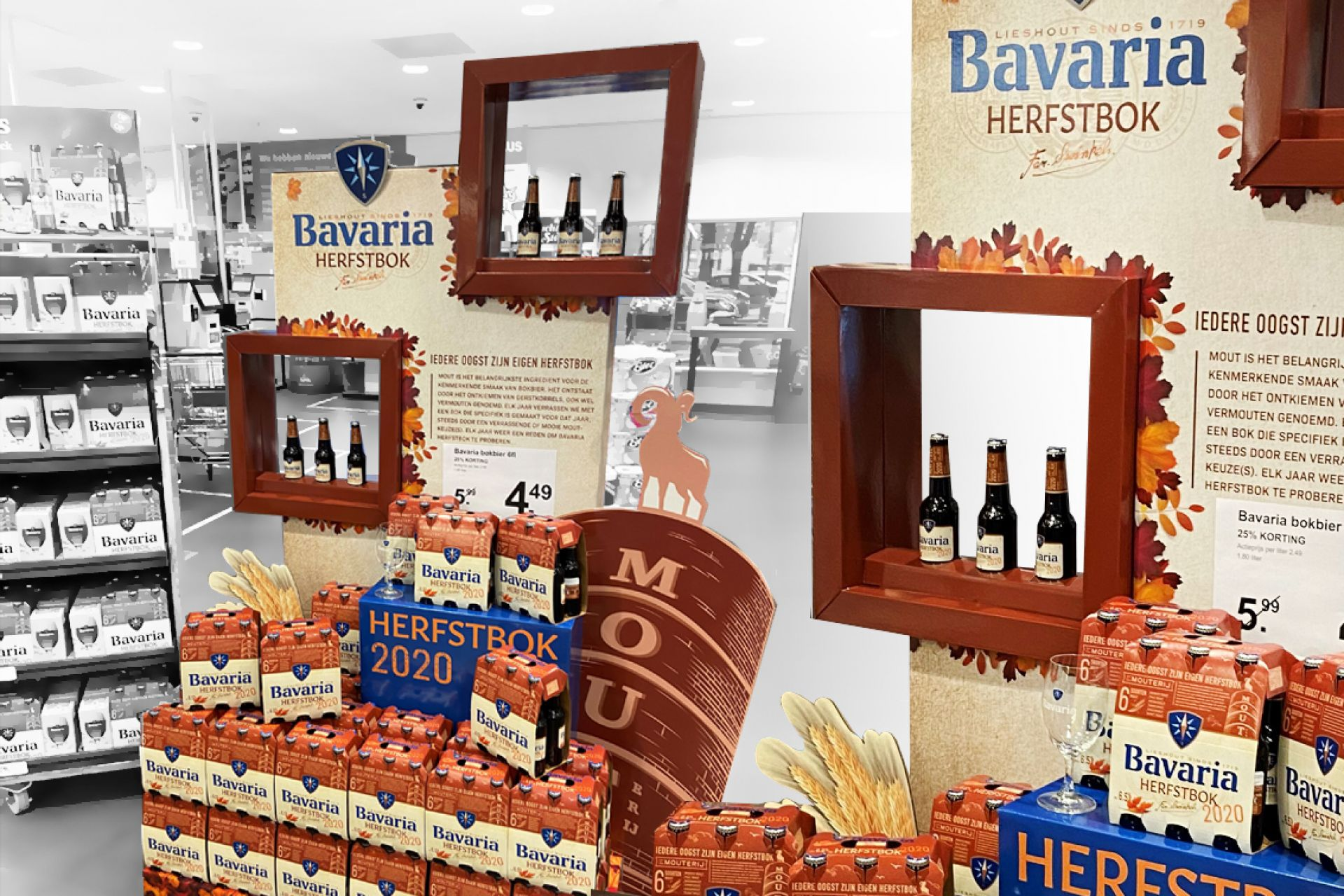 BAVARIA - The Beer Experience
